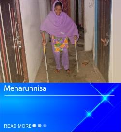 meheru